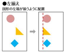 Lesson92_2
