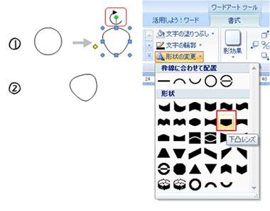 Usagi6_2