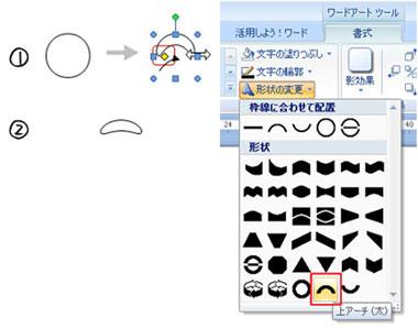 Usagi7_2