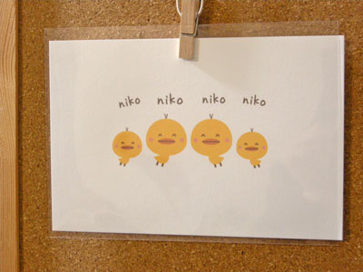 Nikohiyoko_2